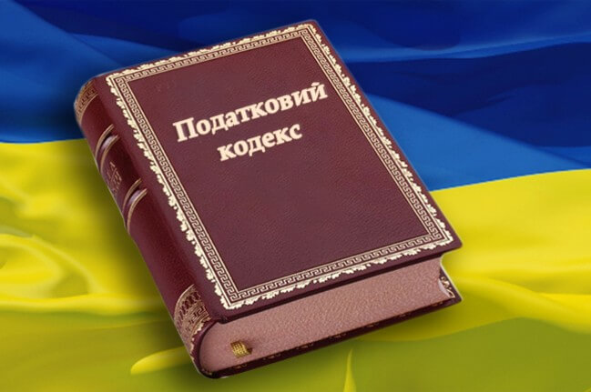 ukranAdo