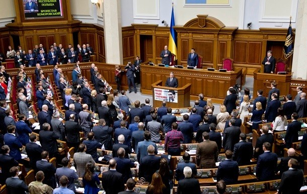 parlament_ukran