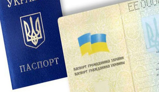 passport2
