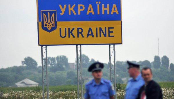 ukranhatar56