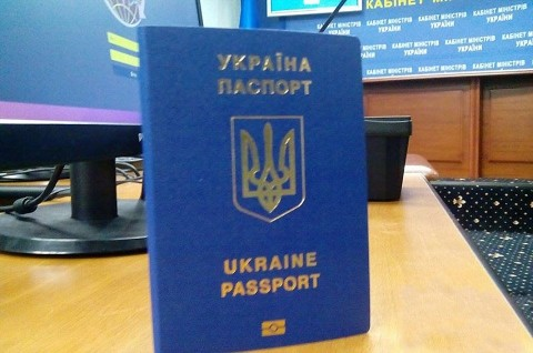 utlevel_ukran2