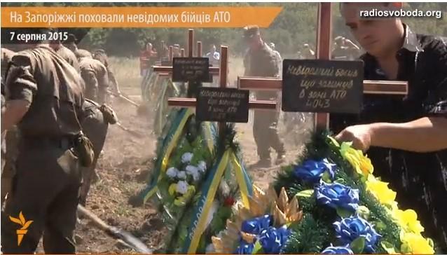 ukrankatona_zaporizsja_eltemetes1