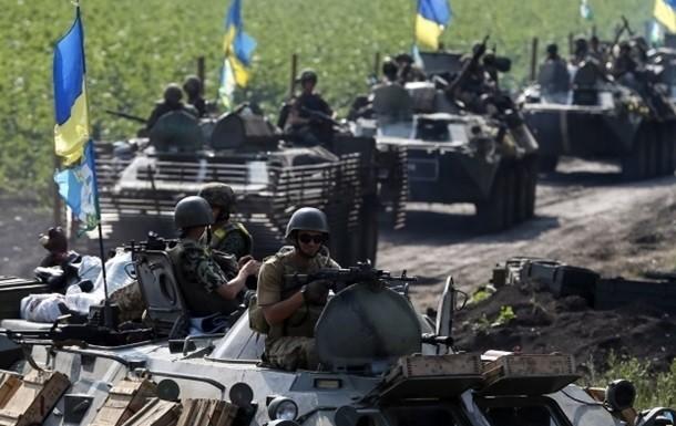 ukrankatonak34