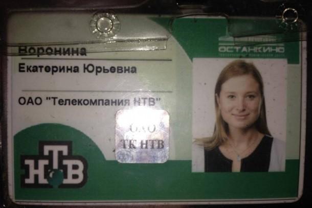 ujsagiro_orosz