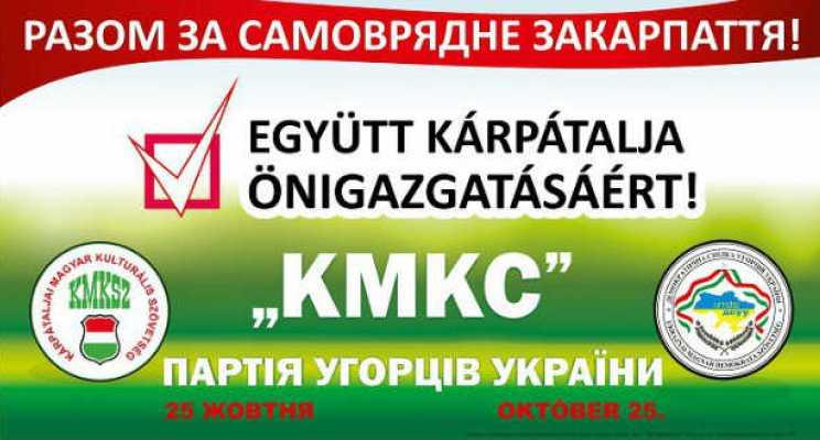 kmksz_2015