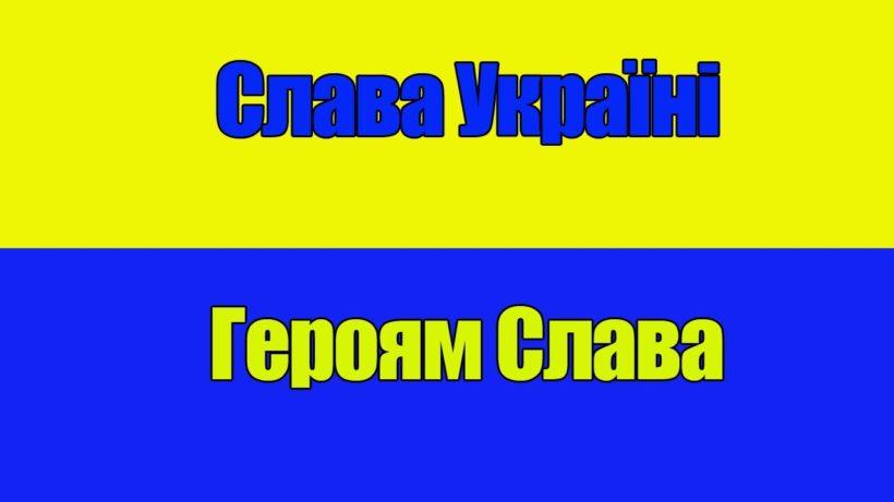 ukrajna_szlava
