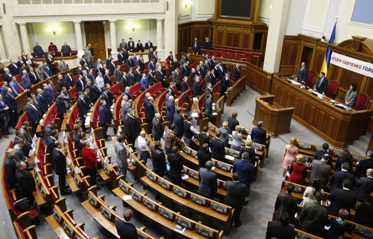 ukran_parlament