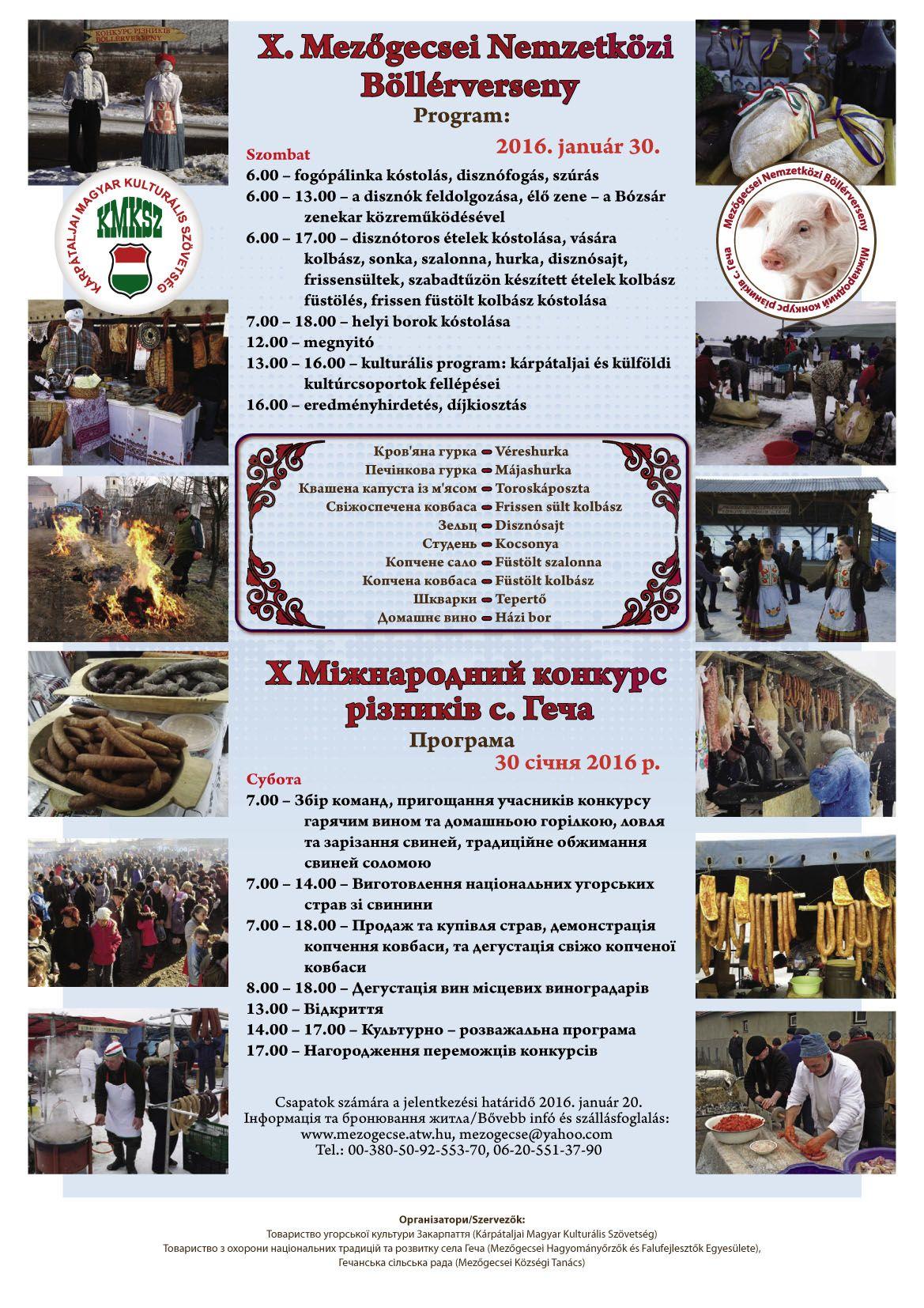 Plakat2.ai