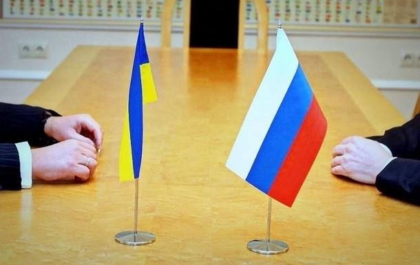 orosz_ukran