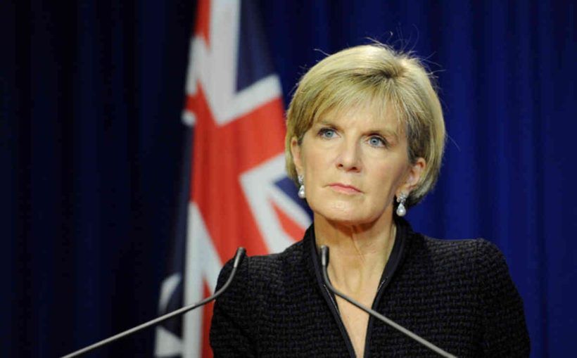 Foreign Affairs Minister Julie Bishop speaks during a media conference in Melbourne, Monday, Sept. 29, 2014. Ms Bishop briefed Victorian Premier Denis Napthine and the Victorian cabinet on the terror threat level following the fatal shooting of known terror suspect Numan Haider after he stabbed two police officers last Tuesday. (AAP Image/Mal Fairclough) NO ARCHIVING