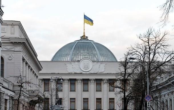 parlament-ukrann