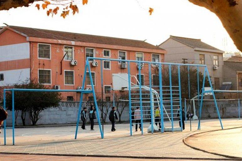 iskola-kina