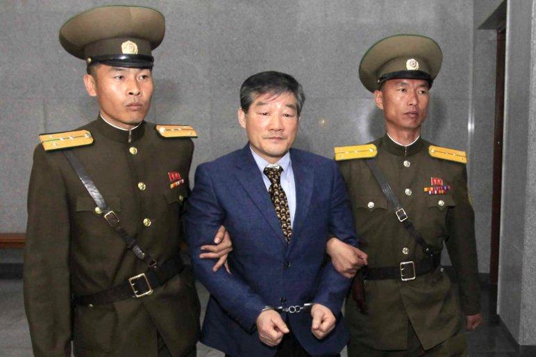 korea-elitelt