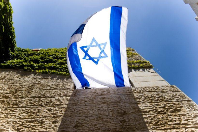 izraelinfo-izraeli-zaszlo