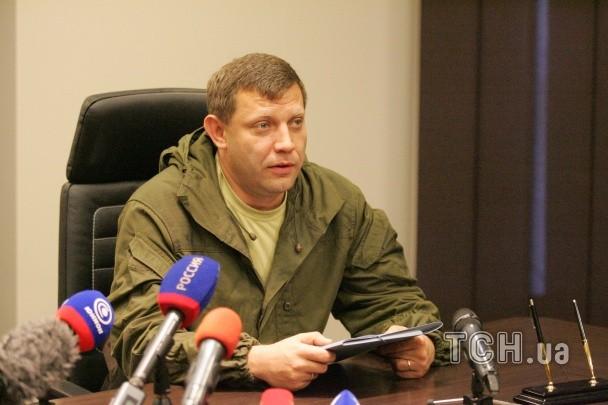 zaharcsenko