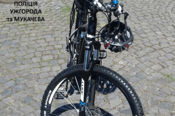 policia-biciklis