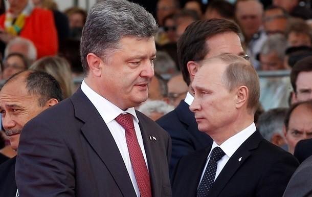 putyin-porosenko