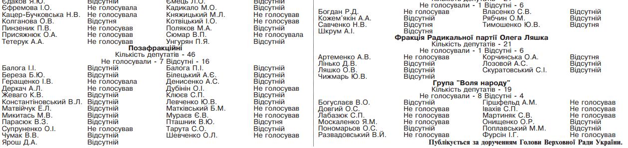 rada-logosok2