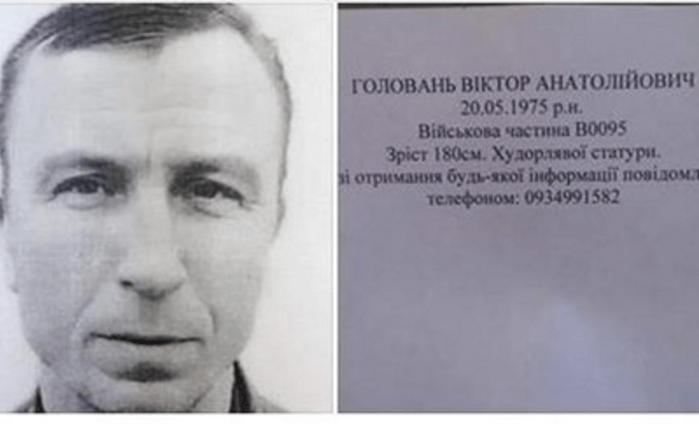 ukran-katona-bekattant