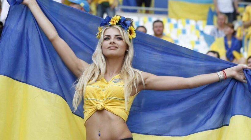 ukran-no