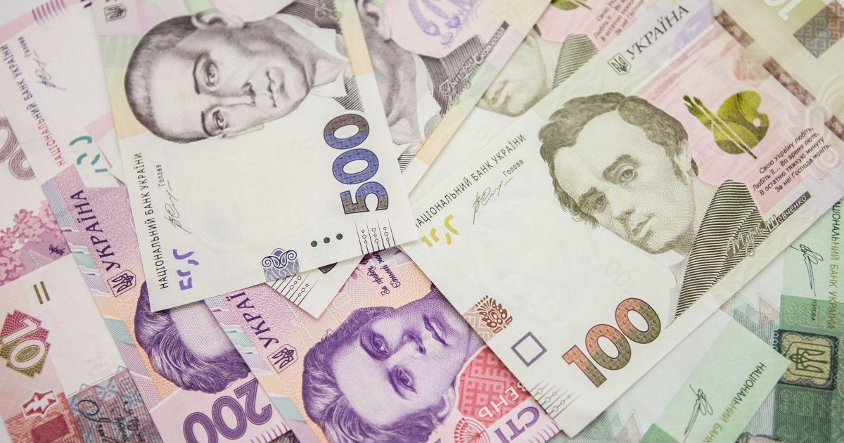 Az IMF attól tart, Kijev nem adja vissza a pénzét