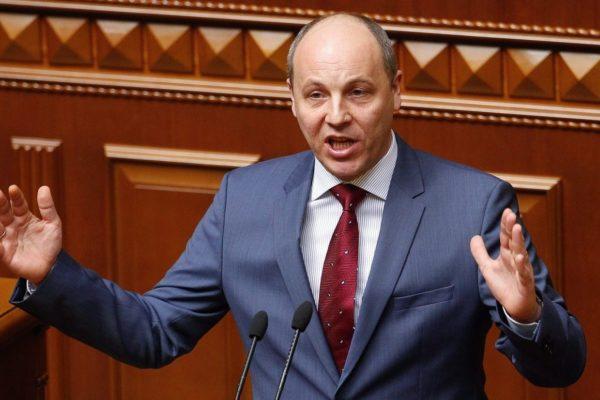Bírósági nem a Porosenko és Parubij elleni vádak ejtésére