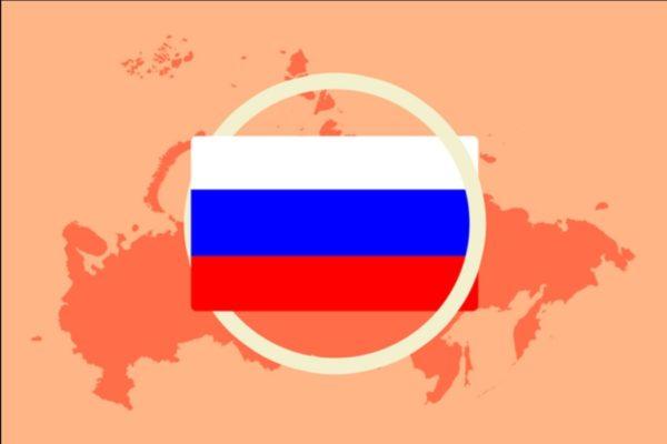 Ukrán oktatási törvény: Moszkva konzultációt akar a jogszabály végrehajtásáról