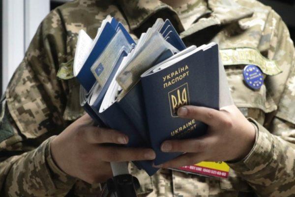 Hamarosan legalizálhatják a kettős állampolgárságot Ukrajnában