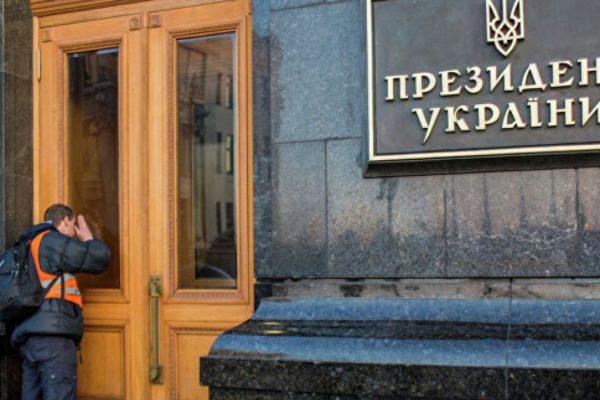 Ukrajna elnöki köztársasággá válhat