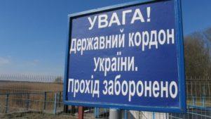 Törvényben rögzítették az orosz behatolók megtorlását