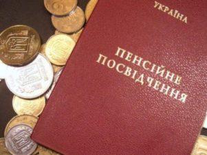 Ukrajna: minden második polgár nyugdíj nélkül maradhat