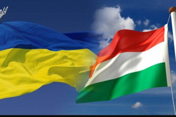 Ukrajna nagy békülésre készül Magyarországgal