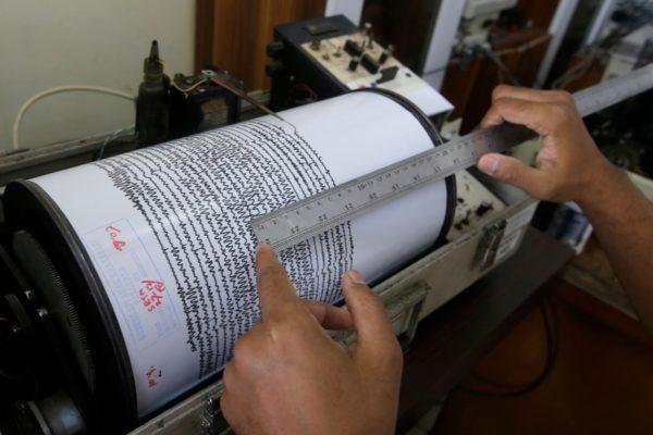 Földrengést észleltek éjszaka Kárpátalján