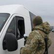 Embercsempészeket és török határsértőt fogtak el Beregsuránynál