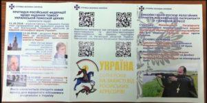 Kijev tájékoztató füzeteket készít az orosz titkosszolgálatok ukrajnai tevékenységéről