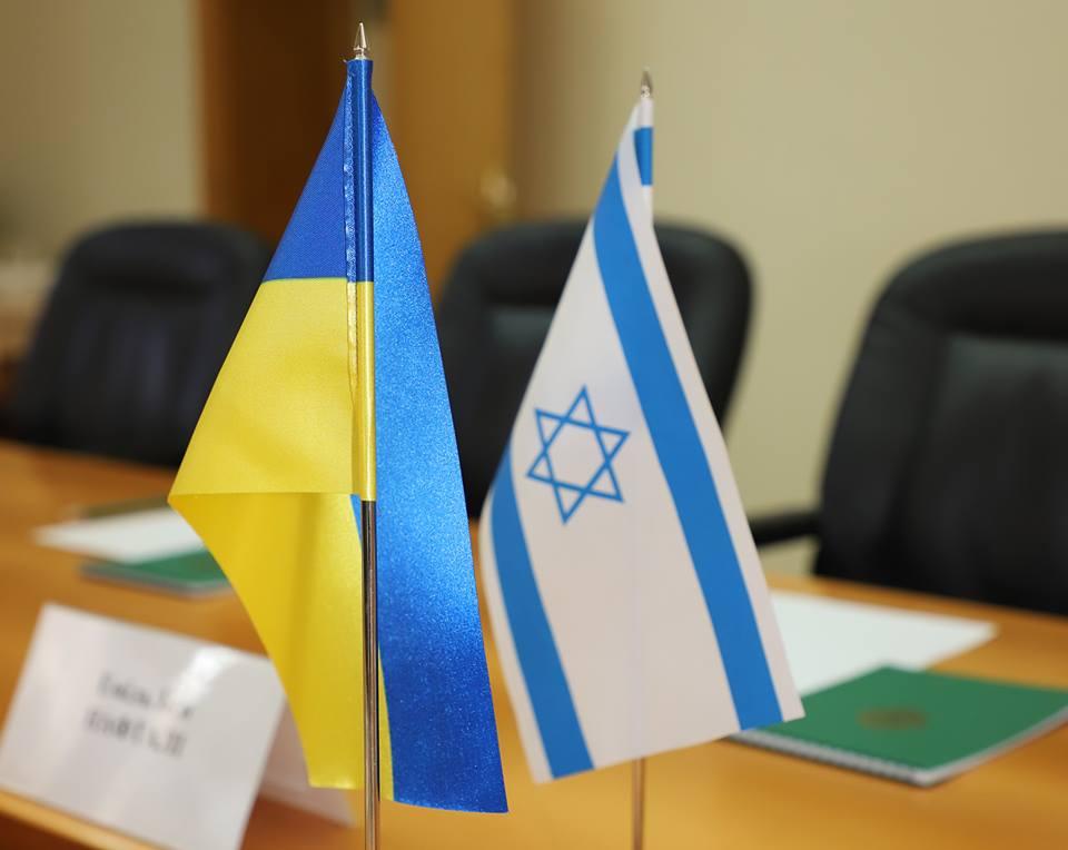 Izraelből senki nem vett részt az ukrajnai ünnepségeken