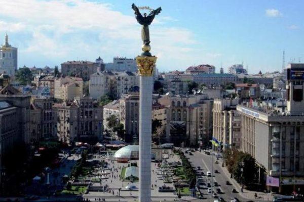 30 millió turistát fogadna Ukrajna