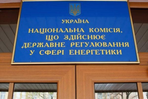 Törvénytelen volt az árszabályozó bizottság létrehozása