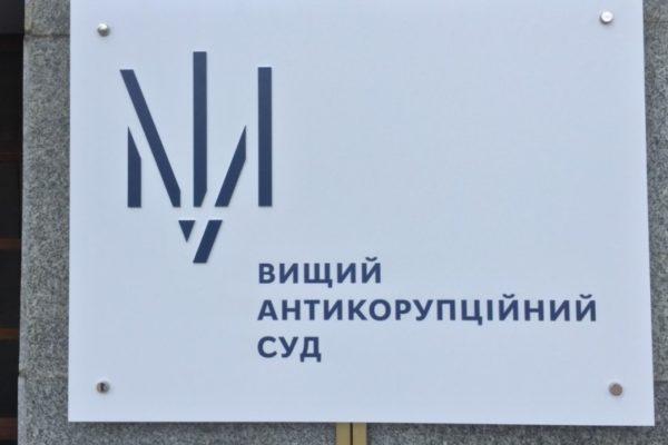 Korrupció miatt ítélték el az ukrán korrupcióellenes iroda igazgatóját