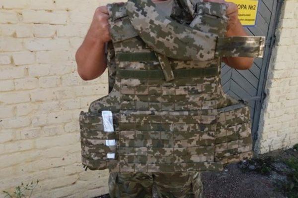 Selejtes golyóálló mellényt kaptak ukrán katonák