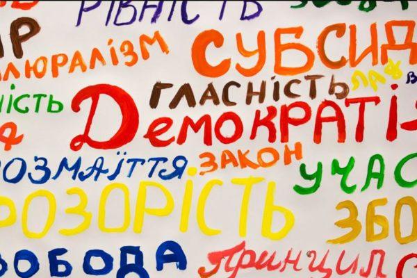Ukrajnában Banglades szintjére emelkedett a demokrácia