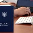 Ukrajnában leállt a munkanélküli segélyek folyósítása