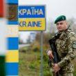 Mától változtak a külföldiek Ukrajnába történő beutazásának feltételei