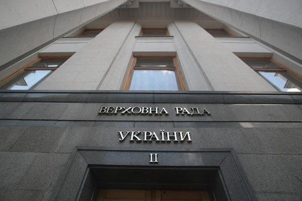 Soron kívüli ülést tart az ukrán parlament a héten