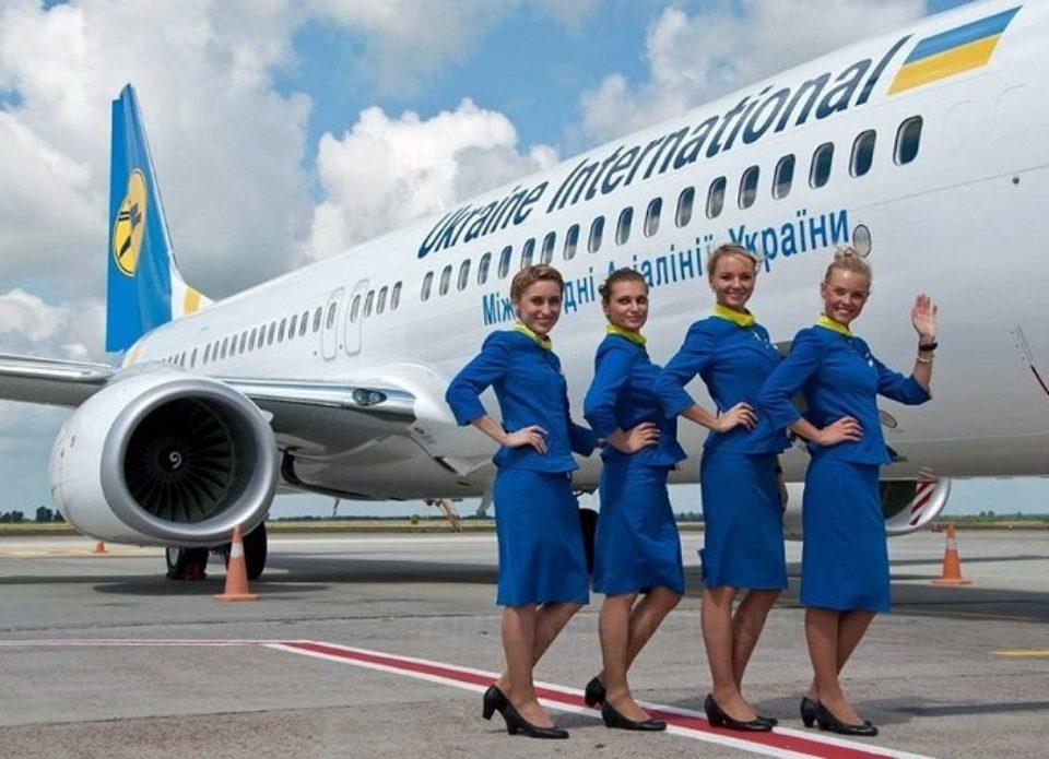 Egy tucat járatát függeszti fel az Ukrán Nemzetközi Légitársaság