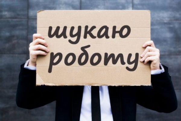 Ukrajnában kevesebb lett a munkanélküli