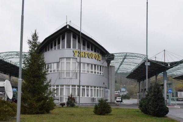 Körözött bűnözőt fogtak el az ungvári határon