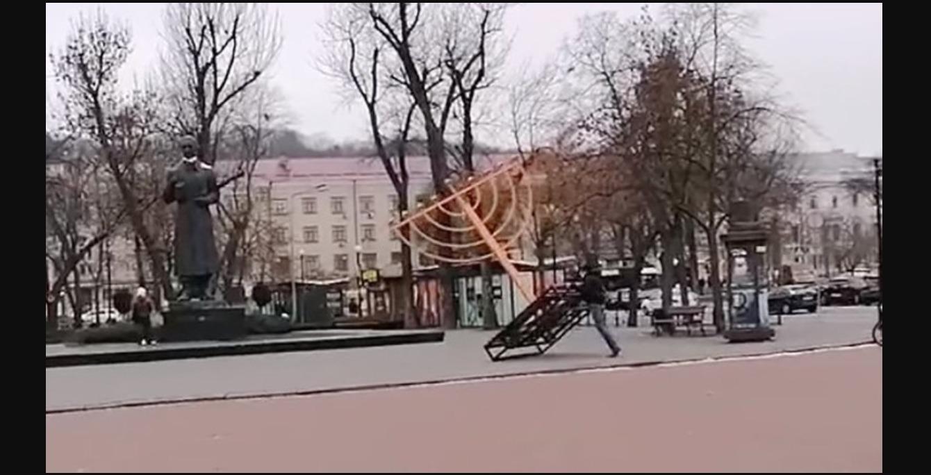 Hanuka-ellenes incidens Kijevben