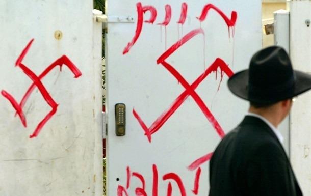 Az ukrán parlament törvényt fogadott el az antiszemitizmus elleni küzdelemről